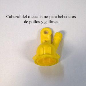 Cabezal del mecanismo